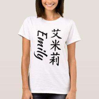 Emily en caligrafía china playera