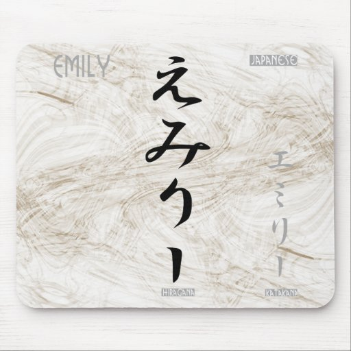 Emily Tapete De Ratón