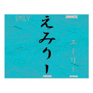 Emily Tarjeta Postal