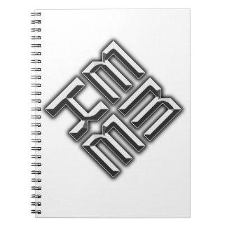 EMKE Logo Notebook