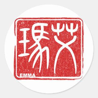 Emma - Kanji Name Sticker