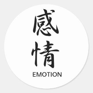 Emoción - Kanjou Pegatinas