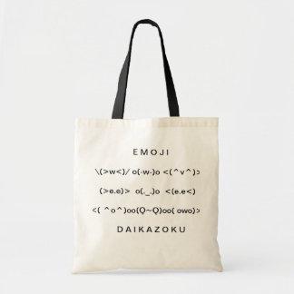 Emoji Daikazoku Tote Bag W/ Black Handle