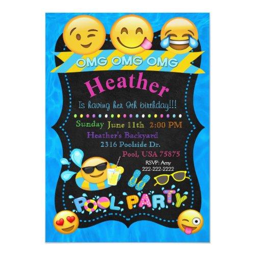 Emoji Pool Party Birthday Invitation