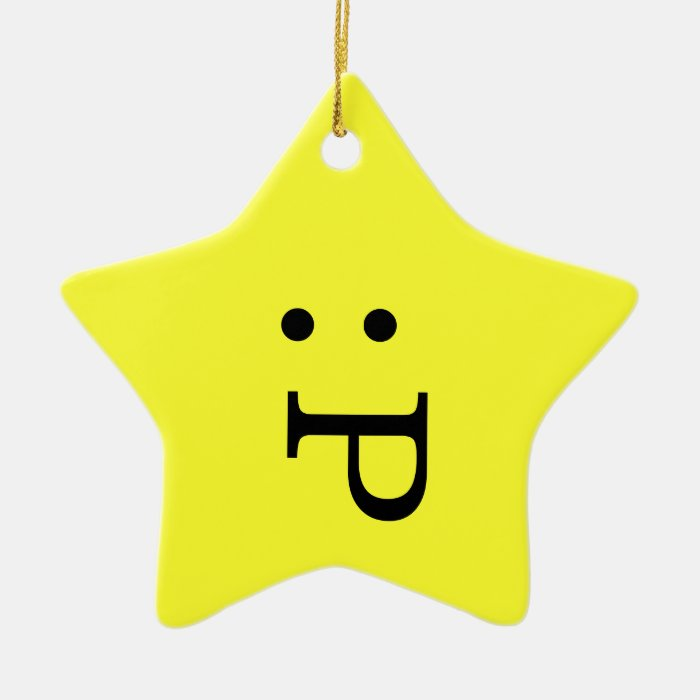 how to make a star emoticon