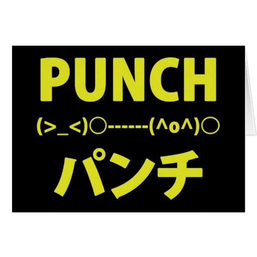 Emoticons japoneses del sacador