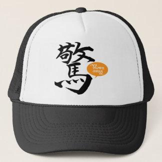 """Emotional KANJI """"Odoroki """" Trucker Hat"""