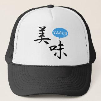 """Emotional KANJI """"Oishii """" Trucker Hat"""
