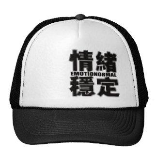 """Emotionormal"" Hat"