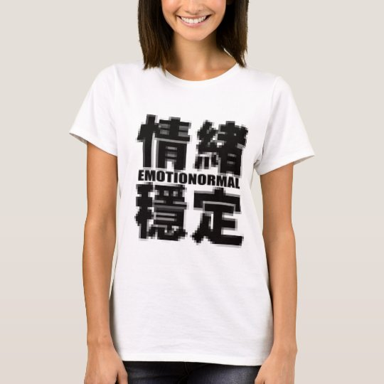 Emotionormal T-Shirt