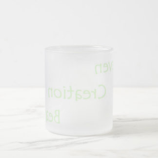 Emoto Inspire 3 Frosted Glass Coffee Mug