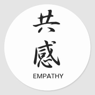 Empathy - Kyoukan Round Sticker