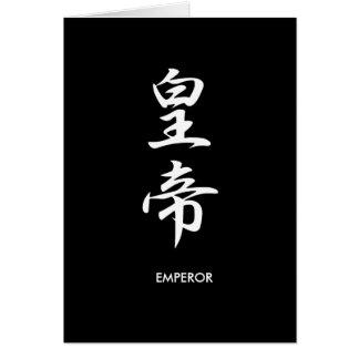 Emperor - Koutei Greeting Card