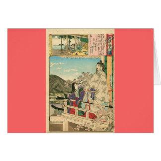 Emperor Nintoku observing his people c. 1886 Greeting Card