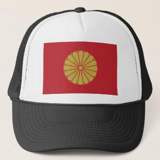 Emperor of Japan Trucker Hat