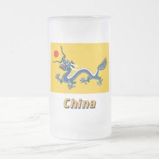 Empire of China Flag with Name Mug