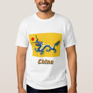 Empire of China Flag with Name Shirt