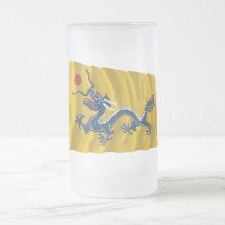 Empire of China Waving Flag Mugs