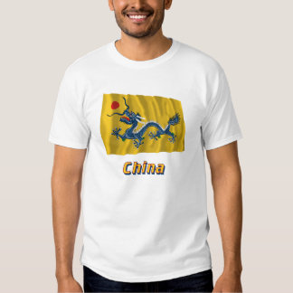 Empire of China Waving Flag with Name T-shirt