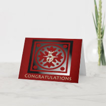 Employee 5th Anniversary Elegant Red Oak Card