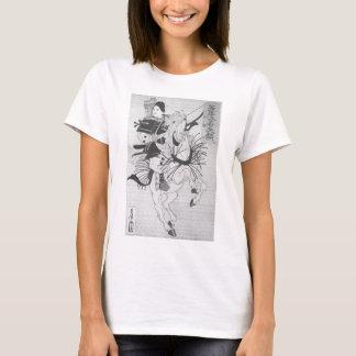 empress_lg T-Shirt