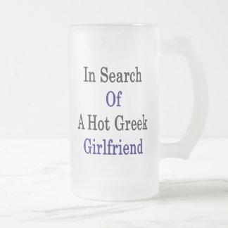 En busca de una novia griega caliente tazas