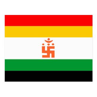 En Jain, religioso Tarjeta Postal