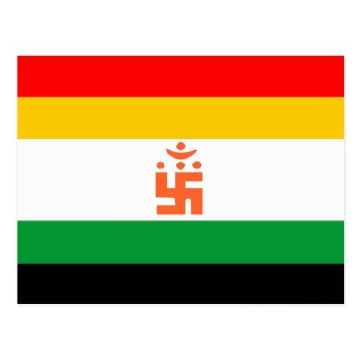 En Jain, religioso Tarjetas Postales