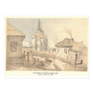 En Pereiaslav. La iglesia de la intercesión Postal