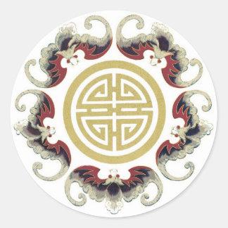 Encanto afortunado del chino de la longevidad etiqueta redonda