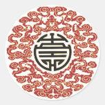 Encanto chino afortunado pegatina redonda