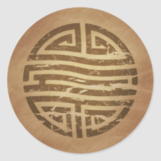 Encantos mágicos chinos de la longevidad de Shou Etiquetas Redondas