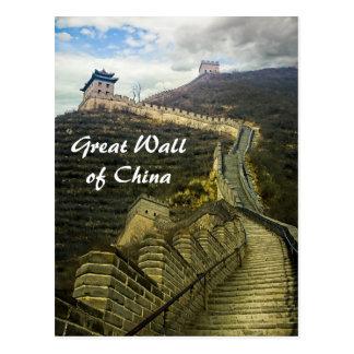 Encima de la Gran Muralla Tarjeta Postal
