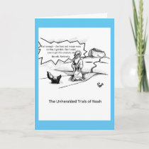 Encouragement Humor Greeting Card