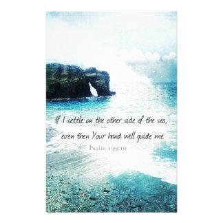 Encouraging Uplifting Inspiring Bible Verse Psalm Stationery