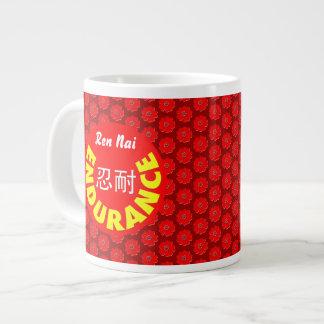 Endurance - Ren Nai Large Coffee Mug