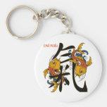 Energía de los pescados de Koi del kanji Llaveros Personalizados
