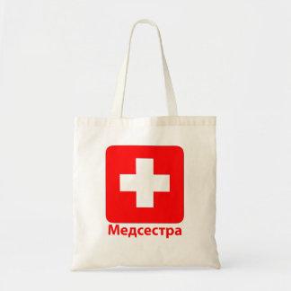 Enfermera-Ruso Bolsa Tela Barata