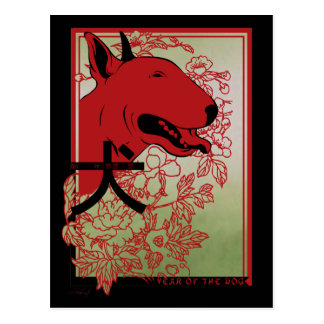 English Bull Terrier Asian Inspired Illustration Postcard