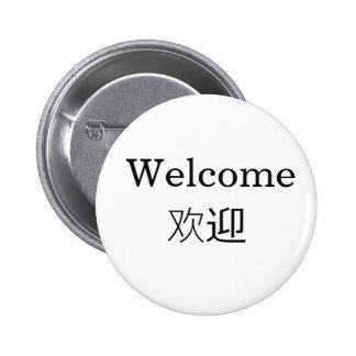 English Mandarin-Chinese Bilingual Word Welcome Button