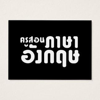 English Teacher ☆ ครูสอนภาษาอังกฤษ ☆ Thai Language Business Card