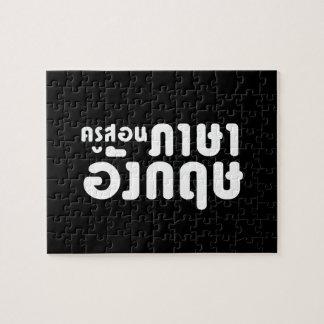 English Teacher ☆ ครูสอนภาษาอังกฤษ ☆ Thai Language Jigsaw Puzzle