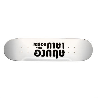 English Teacher ☆ ครูสอนภาษาอังกฤษ ☆ Thai Language Skateboard Deck