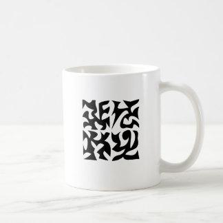 Engram Four - Multi-Products Coffee Mug