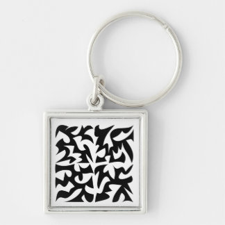 Engram Nine - Multi-Products Silver-Colored Square Keychain
