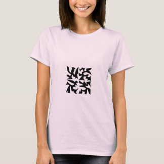 Engram One - Multi-Products T-Shirt