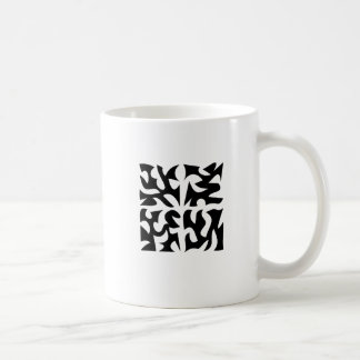 Engram Six - Multi-Products Coffee Mug
