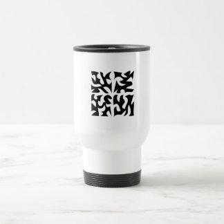 Engram Six - Multi-Products Travel Mug