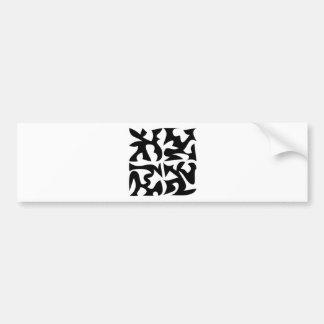 Engram Three - Multi-Products Bumper Sticker