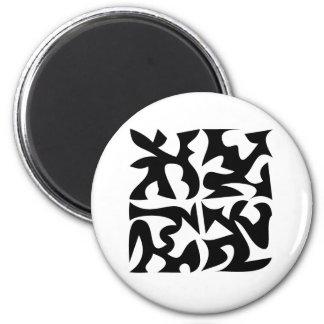 Engram Three - Multi-Products Fridge Magnet